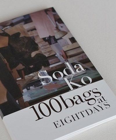 Soda Ko 100bags 展のお知らせ